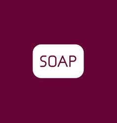 soap icon simple vector image vector image