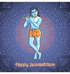 Lord Krishna Plays His Flute against the vector image