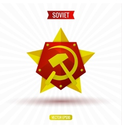 Soviet star hammer and sickle volume vector