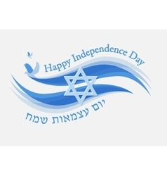 Israel independence day and abstract flag icons vector