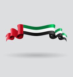 United arab emirates wavy flag vector