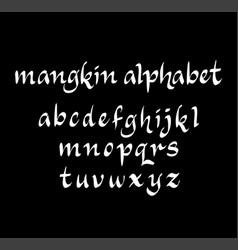 Mangkin alphabet typography vector