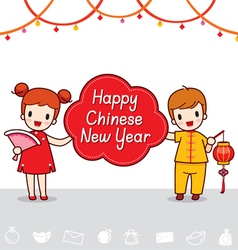 Boy And Girl With Happy Chinese New Year Banner vector image