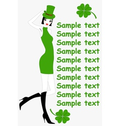 st patricks day gteeeting card vector image