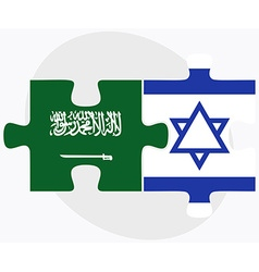 Saudi arabia and israel flags in puzzle vector