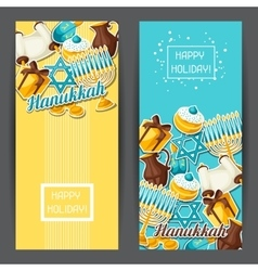 Jewish hanukkah celebration banners with holiday vector