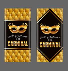 Popular event brazil carnival in south america vector