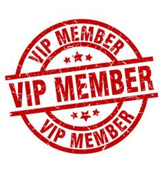 Vip member round red grunge stamp vector