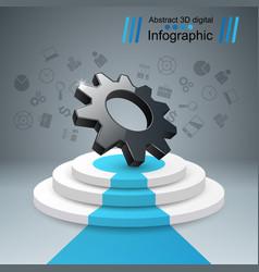 gear cogwheel ladder stair ico vector image vector image