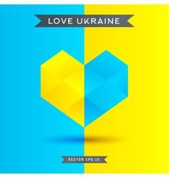 Love ukraine symbol 3d heart icon vector