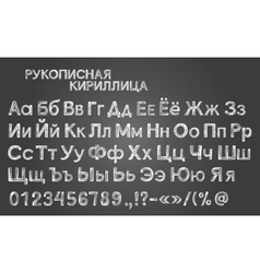 Hand drawn cyrillic font vector