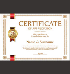 certificate or diploma retro design vector image vector image