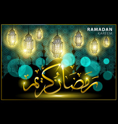 Ramadan kareem gold greeting card on blue vector