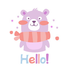 cute cartoon teddy bear toy bear saying hello vector image