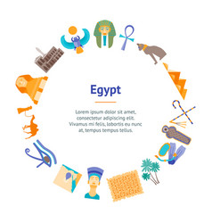 cartoon symbol of egypt banner card circle vector image vector image