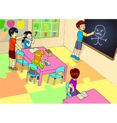 Kindergarten vector image