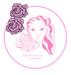 Banner card for beauty salon vector