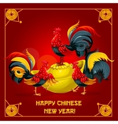 Chinese new year rooster gold ingot poster design vector