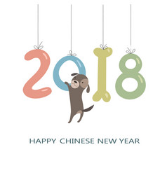 2018 happy chinese new year the year of the dog vector image