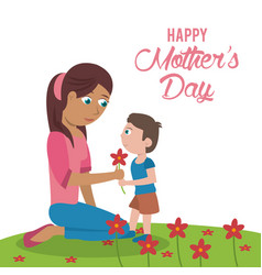 Happy mothers day card - mom son garden flowers vector