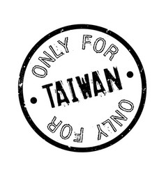 Only for taiwan rubber stamp vector