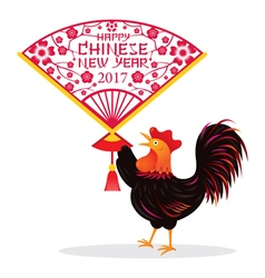 Rooster holding papercut fan chinese new year 2017 vector