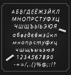 Sketch cyrillic font board with a set of symbols vector
