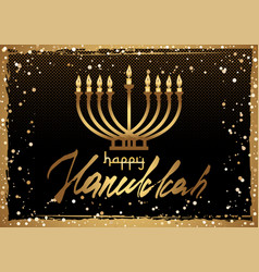 Postcard for festival of lights hanukkah vector