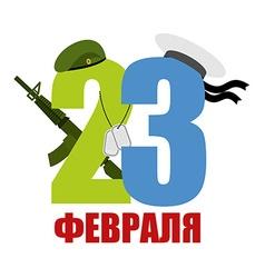 23 february green beret and sailors cap automatic vector