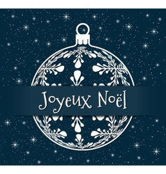 blue french christmas background vector image