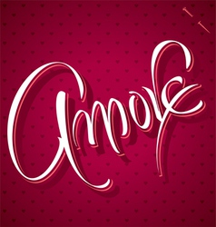 Amore hand lettering vector