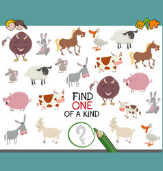 One of a kind game for children vector