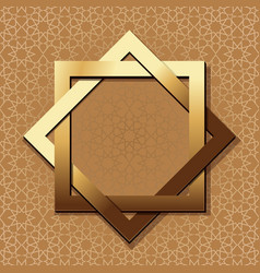 Golden frame in arabic style vector