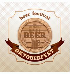 logo design for oktoberfest vector image