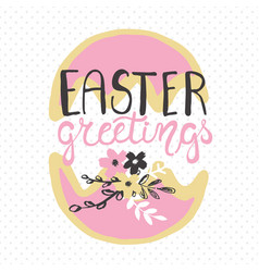 Easter greeting card - easter greetings vector