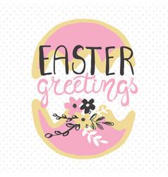 Easter greeting card - easter greetings vector