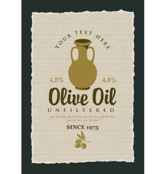 label for olive oil with a clay jug vector image