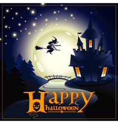 Banner with the inscription happy halloween vector