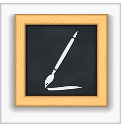 Brush Icon vector image vector image