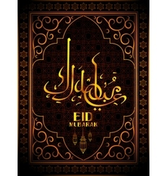 Eid mubarak greetings in arabic freehand with vector