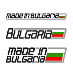 made in bulgaria vector image