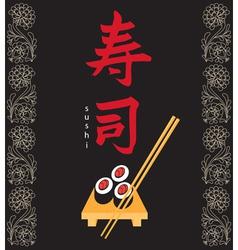 Sushi banner vector