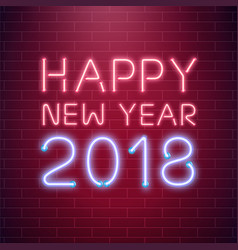 2017 new year shining neon banner vector image vector image