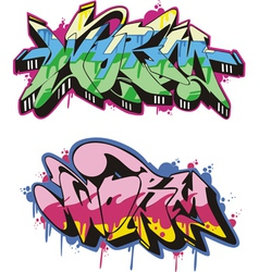 Graffito text design - worm color vector