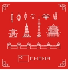 Set china buildings pagoda vector