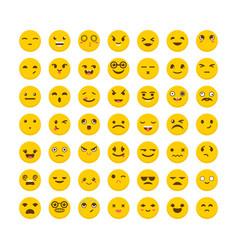 set of emoticons cute emoji icons flat design vector image vector image