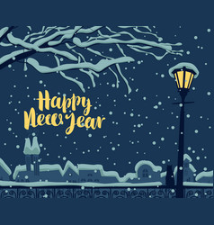 Winter cityscape with cat on fence under lantern vector