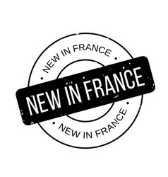 New in france rubber stamp vector