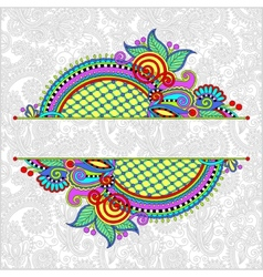 Oriental decorative template for greeting card or vector