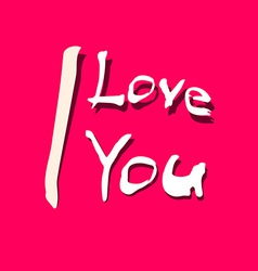 I Love You Title on Red Background vector image